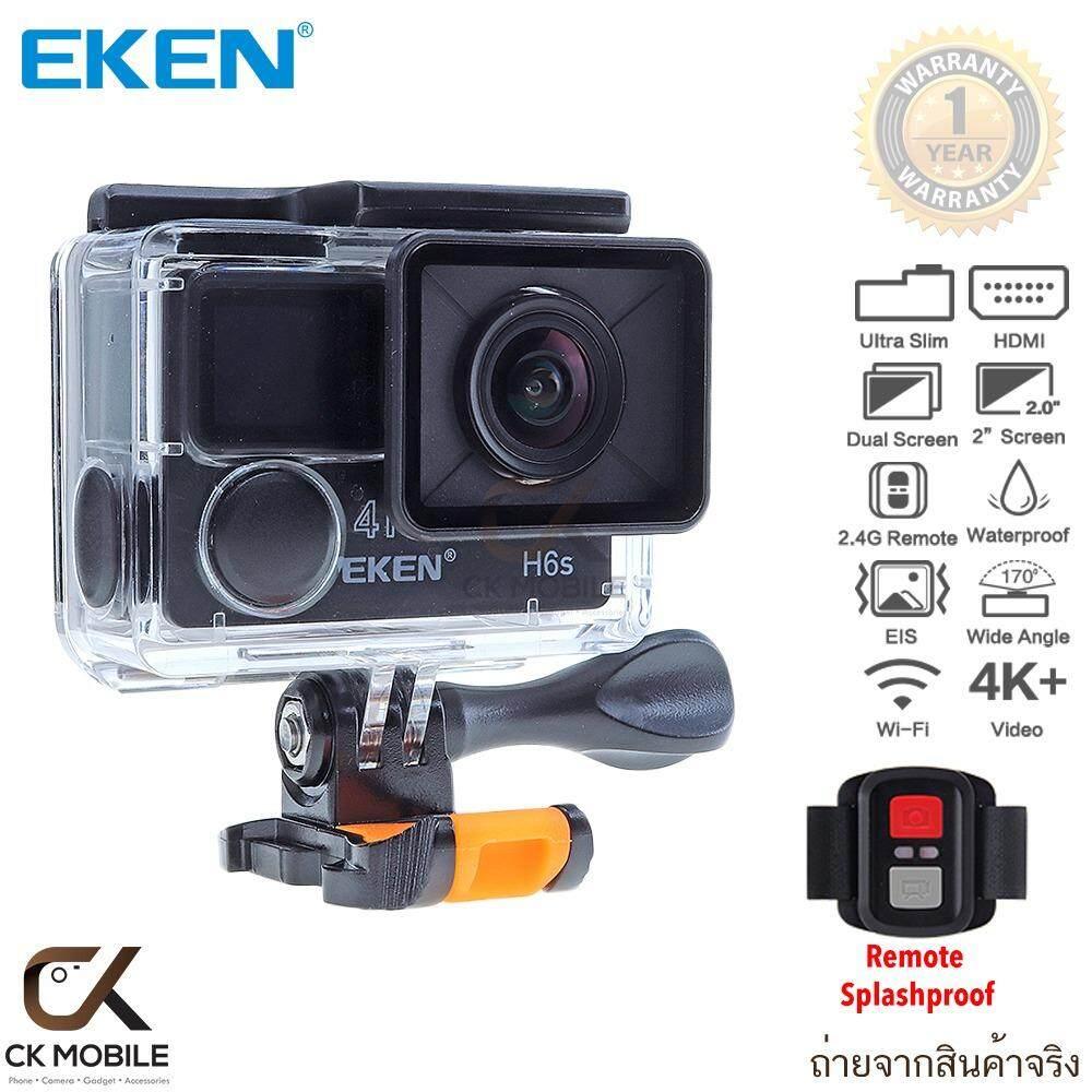 Eken กล้อง Action Cam EKEN รุ่น H6s พร้อมรีโมท (สีดำ/สีเทา)