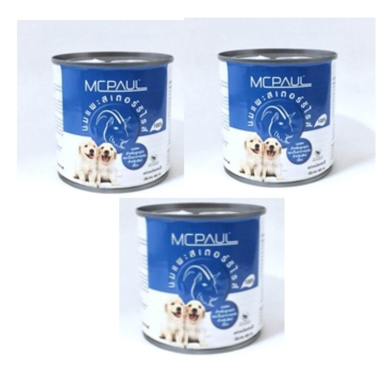 (3 กระป๋อง) Mcpaul Goat Milk นมแพะ 400 ml สำหรับลูกสุนัข/ลูกแมว