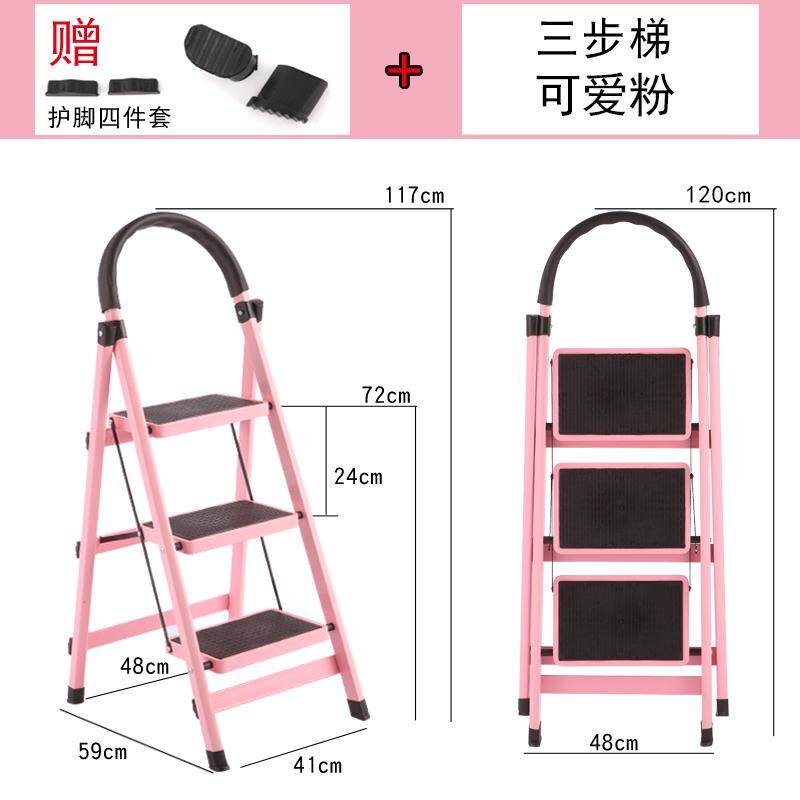 Snnei Herringbone Ladder Household Folding Four Step Five Steps Pedal Ladder Thick Steel Pipe Telescopic Multi-functional Help Stairs