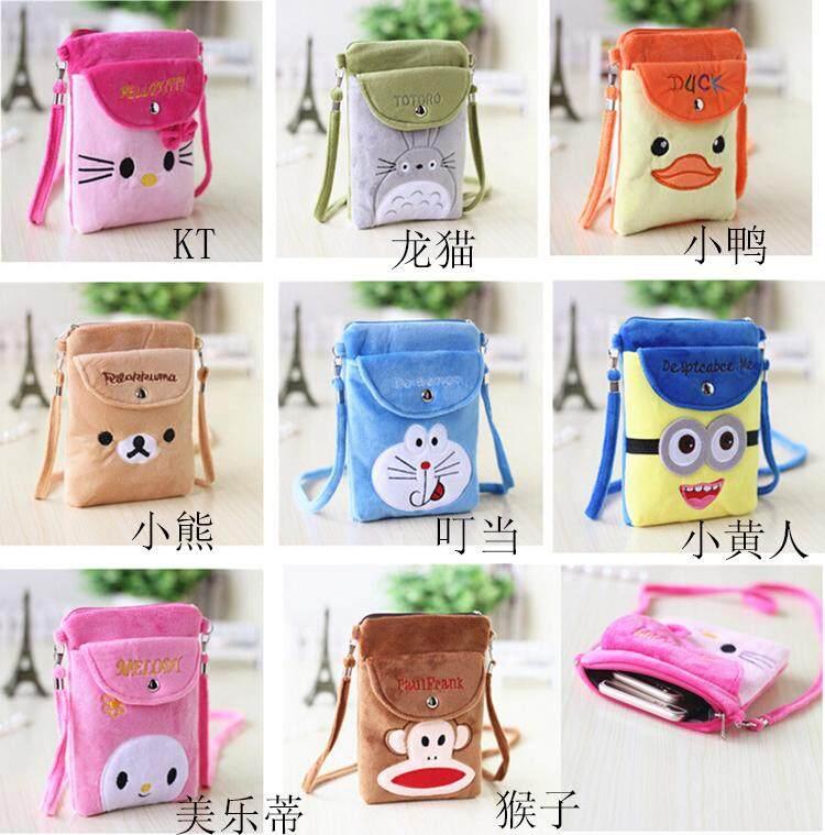 Gaya Korea Imut murid tas bahu tunggal tas selempang anak anak prempuan Tas Kartun Kain Beludru tas ponsel anak perempuan Dompet Uang Receh Tas - 2