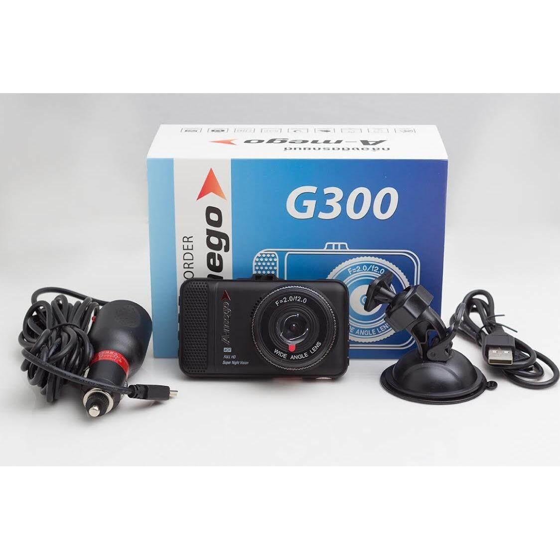 กล้องติดรถยนต์ A-mego G300 แถมฟรี Memory Kingston Micro SD Card Class 10 (16GB)