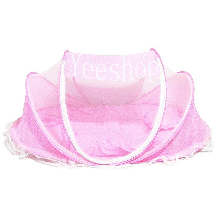 Yeeshop ที่นอนเด็กแบบพกพาพร้อมมุ้งครอบ พร้อมหมอนและฟูก สีชมพู .