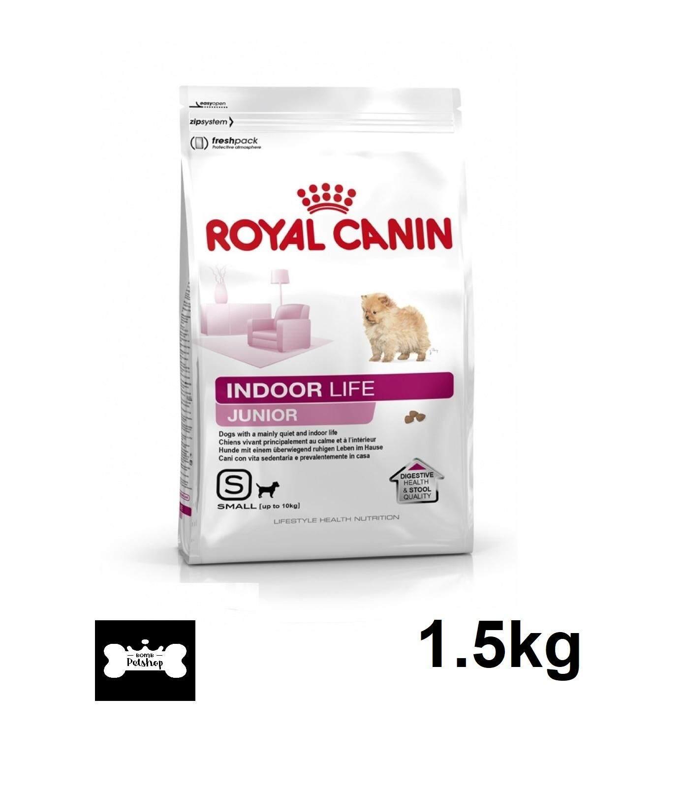 Royal Canin Indoor life Junior อาหารลูกสุนัข เลี้ยงในบ้าน ขนาด 1.5kg