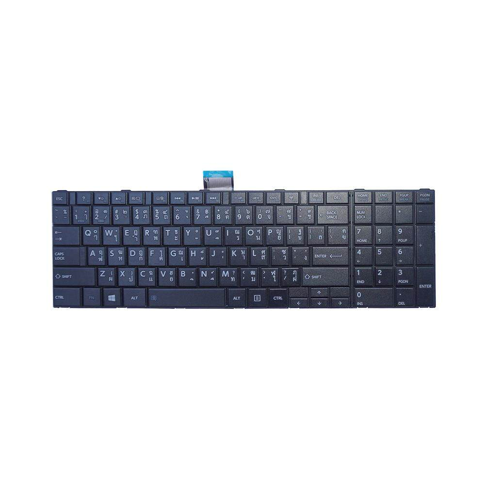Sell Toshiba Hdtv 3d Cheapest Best Quality Th Store Keyboard Satelite L735 L745 C600 C640 C645 L600 L645 L630 L635 Thb 950