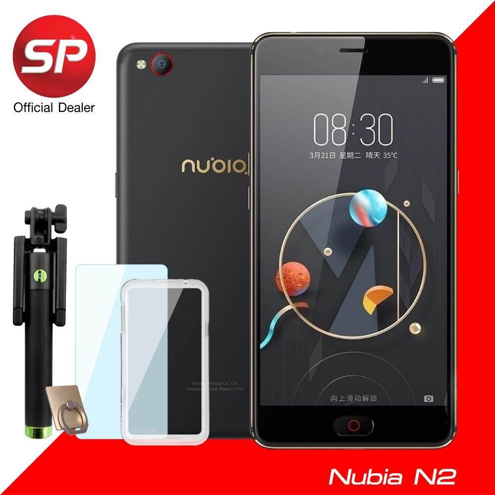 Nubia N2 (4/64GB) พร้อมเคสกันกระแทก + ฟิล์มกันรอย + ไม้เซลฟี่ + แหวนจับ/ตั้งมือถือ [[ รับประกันศูนย์ไทย 1 ปี ]]