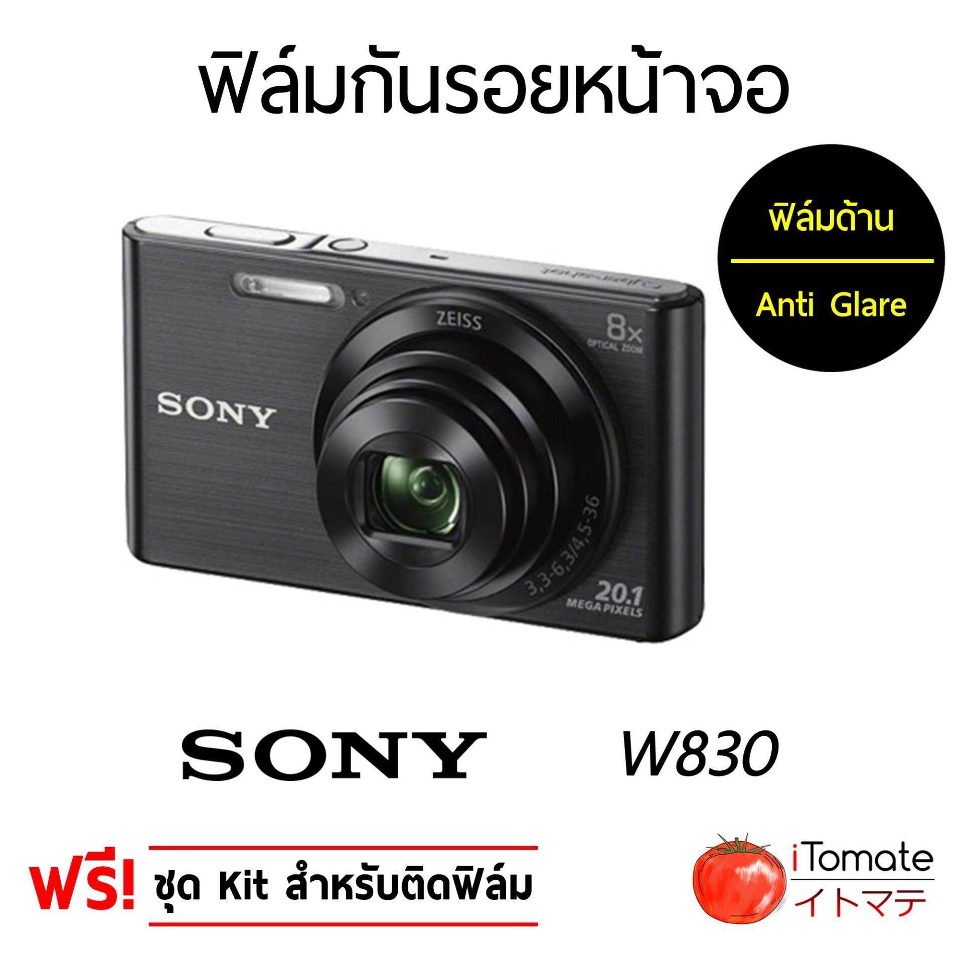 iTomate ฟิล์มกันรอย แบบด้าน Sony W830