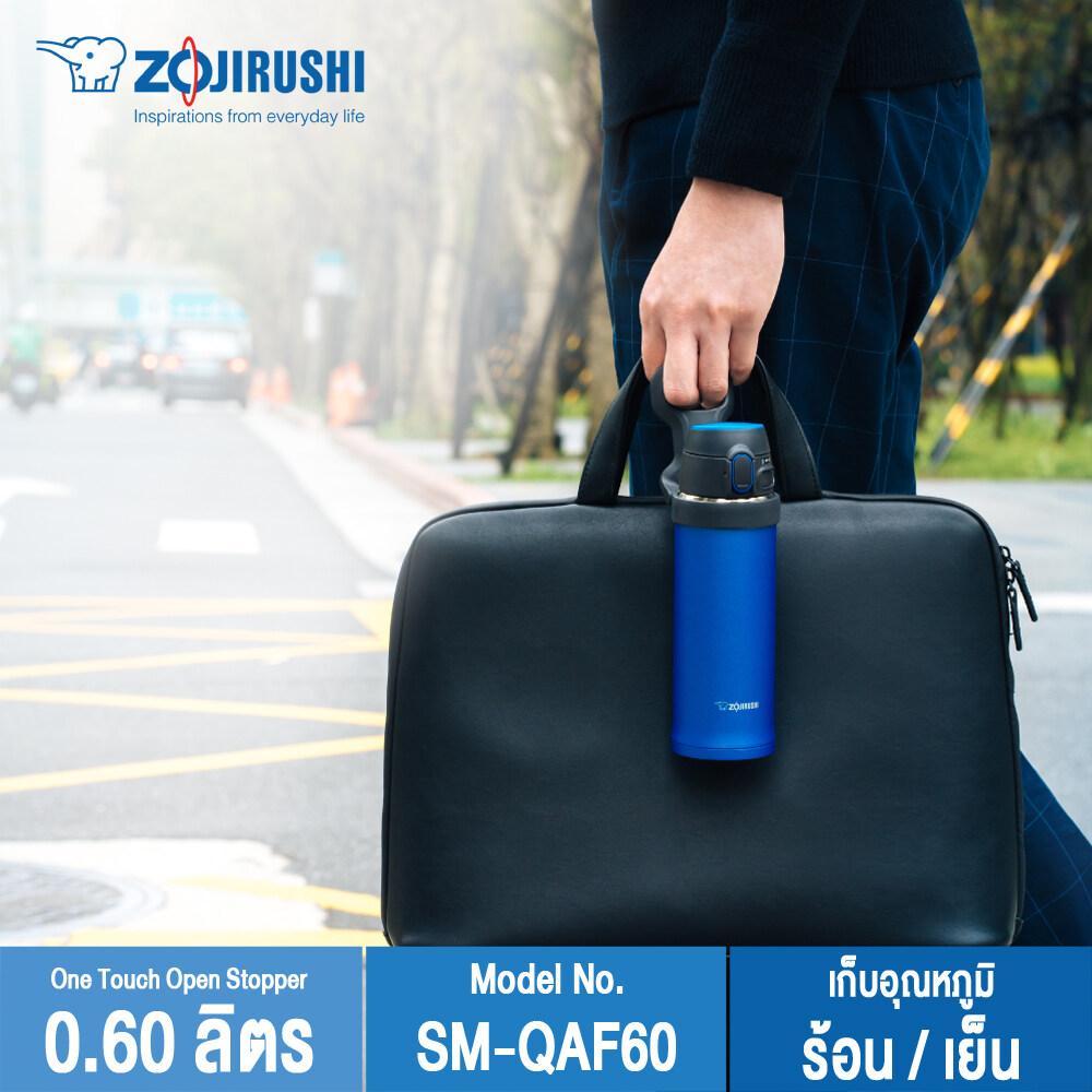 Zojirushi Mugs/ กระติกน้ำสูญญากาศเก็บความร้อน/เย็น 0.60 ลิตร รุ่น SM-QAF60