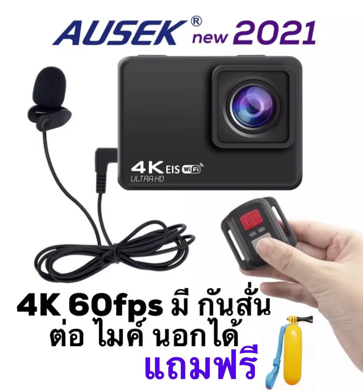 AUSEK รุ่นAT-Q37C 4K60fpsEIS allwinnerV316 ACTIONCAMERA มีระบบกันสั่น มีช่องต่อสายไมค์ได้ รุ่นอัพเกรดพิเศษจากทางร้าน มีรีโมท+อุปกรณ์ครบชุด เฟิร์มแวร์ล่าสุด