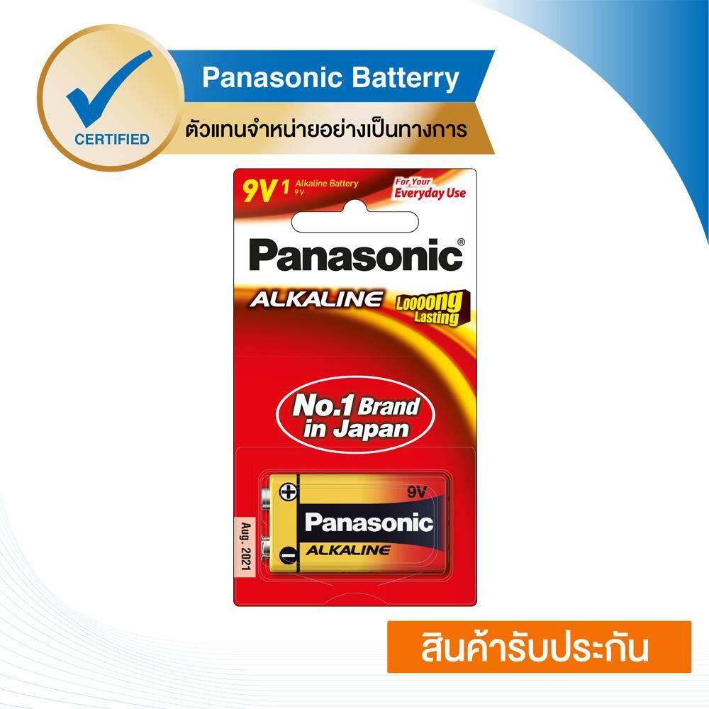 Panasonic ถ่านอัลคาไลน์ 9 โวลต์ รุ่น 6LR61T/1B