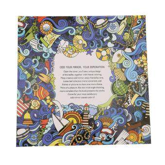 สำรวจความมหัศจรรย์ภาพสวนหญ้าคาหนังสือฉบับภาษาอังกฤษสี 24 หน้า - 2
