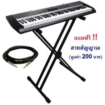 ขาตั้งคีย์บอร์ด ทรง 2X Stand Keyboard Pianoรุ่นขาคู่ (BK) ( สีดำ ) +แถมฟรี สายแจค อย่างดีมูลค่า 250 บาท ทันที