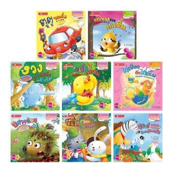 หนังสือชุดค่านิยมพื้นฐานสร้างเด็กดี (นิทาน 3 ภาษา ไทย จีน อังกฤษ) (1 ชุด 8 เล่ม )