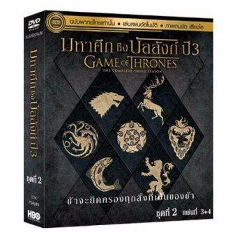 มหาศึกชิงบัลลังก์ ปี 3 ตอนที่ 2 (แผ่นที่ 3+4)/Game of Thrones TheComplete 3rd Season Vol.2 (แผ่นที่ 3+4) DVD-vanilla