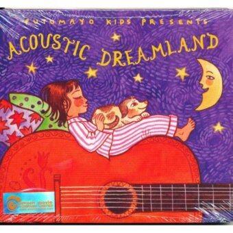 Amorn Movie CD Acoustic Dreamland:Putumayo Presents ...
