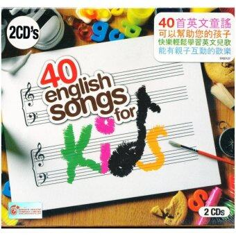 AmornMovie CD 40 English Songs For Kids ...