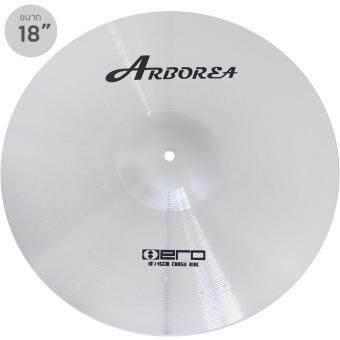 Arborea แฉ / ฉาบ Crash Ride 18