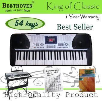Beethoven คีย์บอร์ด 54 คีย์มาตรฐาน รุ่น King Of Classic แถมฟรี ขาตั้งคีย์บอร์ด+คู่มือตารางคอร์ด +หนังสือโน้ตฮอทเพลงฮิท