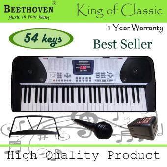 Beethoven คีย์บอร์ด 54 คีย์มาตรฐาน รุ่น King Of Classic (Full Option)