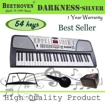 Beethoven คีย์บอร์ด 54 คีย์ มาตรฐาน (Silver) แถมฟรี ไม่โครโฟน+อแดปเตอร์+ที่วางโน๊ต+สติ๊กเกอร์โน๊ต และ การรับประกัน 1 ปี!!!