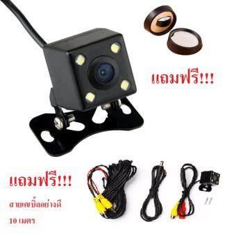 Camera กล้องมองหลังที่ชัดที่สุดที่เคยทดลองมา FULL HD ไฟ LEDอินฟาเรด (Black) ชัด ล้าน % (แถมฟรี สายสัญญานเคเบิ้ล AV อย่างดี +กระจกมุมมองข้าง 2 ชิ้น รวมมูลค่า490 บาท ฟรีทันที