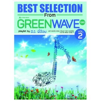 CD Best Selection From Greenwave Playlist By DJ.พี่อ้อย