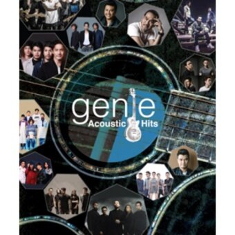 CD Genie Acoustic Hits