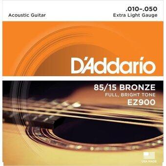 D'addario สายกีตาร์โปร่ง รุ่น EZ-900