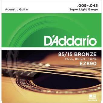 D'Addario USA. สายชุดกีตาร์โปร่ง D'Addario 85/15 Bronze Light No009-.045 SUPER LIGHT GRUGE รุ่น EZ890