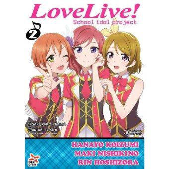 DEXPRESS Love Live! School idol project Vol.2