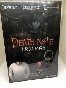 DVD Death Note สมุดโน้ตกระชากวิญญาณ ไตรโลจี้ (3 DVDs)