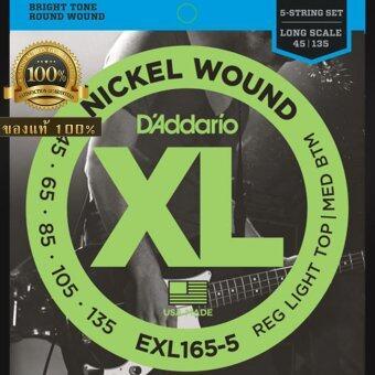 EXL165-5 Nickel Wound 5-String Bass, Custom Light, 45-135, LongScale