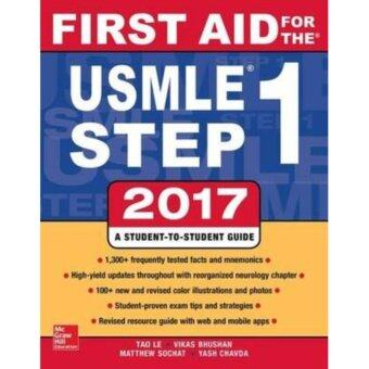 (ภาษาอังกฤษ)First Aid for the USMLE Step 1 2017 (27th)
