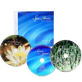 Green Music จำรัส เศวตาภรณ์ CD Spa Music (3 CDs)