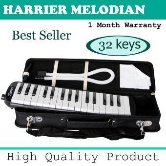 Harrier Melodion เมโลเดี้ยน กล่องผ้า 32 คีย์ สีดำ