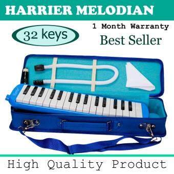 Harrier Melodion เมโลเดี้ยน กล่องผ้า 32 คีย์ สีฟ้า