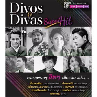 Harga MP3 Divos & Divas Super Hit