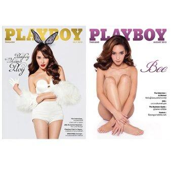 Harga PLAYBOY (Thailand) July - August 2013