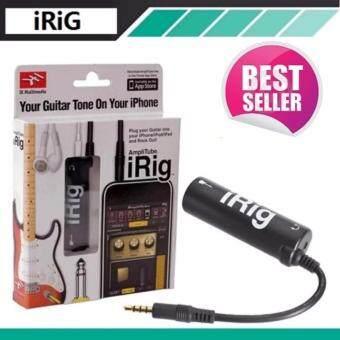 iRig AmpliTube Effect Guitar อุปกรณ์เพิ่มเอฟเฟคเสียงต่อกีต้าร์ กับiphone (Black)