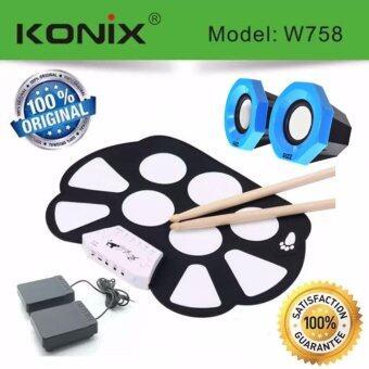 Konix กลองไฟฟ้าพับได้ Roll Up Electric Drum Kit + ลำโพง USB 2 ตัว