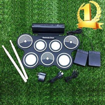 Konix Silicone Drum Kit W759 กลองไฟฟ้า