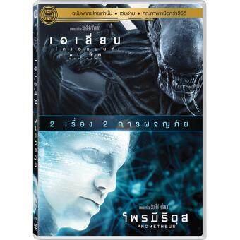 Media Play Alien: Covenant + Prometheus (VV) เอเลี่ยน โคเวแนนท์ +โพรมีธีอุส (วานิลลา)