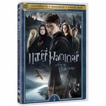 Media Play Harry Potter and the Half-Blood Prince/แฮร์รี่ พอตเตอร์กับ เจ้าชายเลือดผสม DVD-vanilla