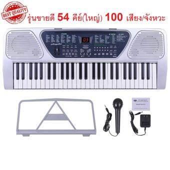 คีย์บอร์ด Keybord XTS-5469 ตัวใหญ่ 54 Key Design USA. Keybord ตัวใหญ่ คีย์บอร์ด 54 คีย์มาตรฐาน แถมฟรี!! ไมค์ร้อง +ขาวางโน๊ต+หม้อแปลง มูลค่ารวม 750 บาท