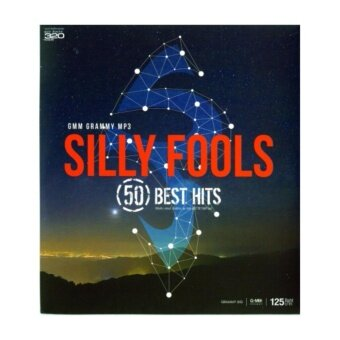 Harga MP3 Gmm grammy Silly Fools : 50 Best hits