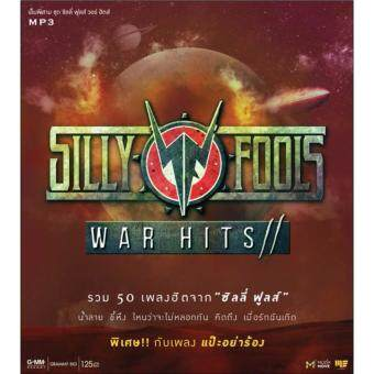 MP3 Silly Fools War Hits II