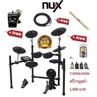 Nux dm5 กลองไฟฟ้า รุ่น DM5 (Black) แถมฟรี ไม้กลอง และกระเป๋าไม้กลอง Promark+Adepter+สายสัญญาณ ฟรี!!