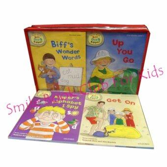 Oxford Reading Tree - Read with Biff, Chip and Kipper Levels 1 to 3 (33 Book Collection) ()