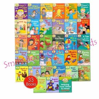 Oxford Reading Tree - Read with Biff, Chip and Kipper Levels 1 to 3 (33 Book Collection) () - 2