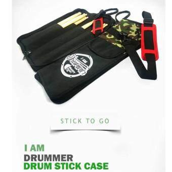 กระเป๋าใส่ไม้กลอง สีดำ ลายทหาร