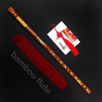 ขลุ่ยจีน ตี๋จึไผ่ขู่จู๋ยี่ห้ออีเฟย เป็นรุ่นยอดนิยมในกลุ่มนักดนตรีจีนทั้งมืออาชีพและมือสมัครเล่น